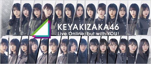 케야키자카46 그룹명 변경 2.JPG
