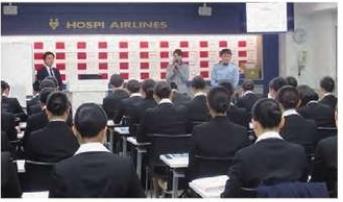 일본항공 호스피탈리티 투어리즘 전문학교 에어라인과 7.JPG