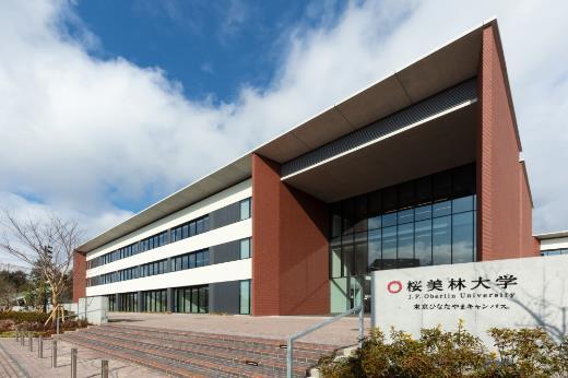 일본 오비린대학 캠퍼스 5.JPG