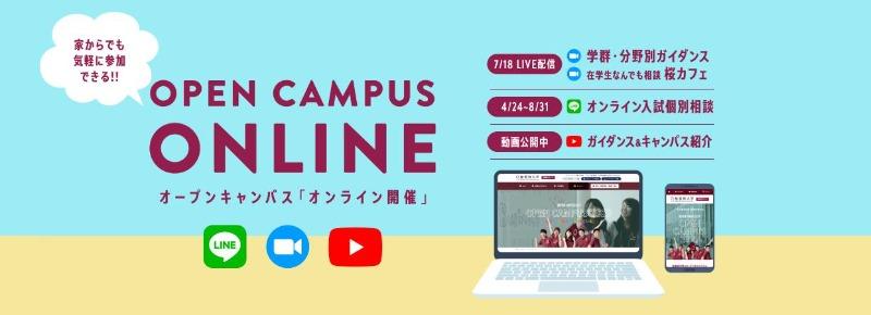 일본 오비린대학 캠퍼스 8.JPG