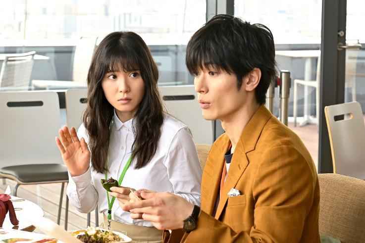 일드 돈 떨어지면 사랑의 시작 9월 15일 방송 3.JPG