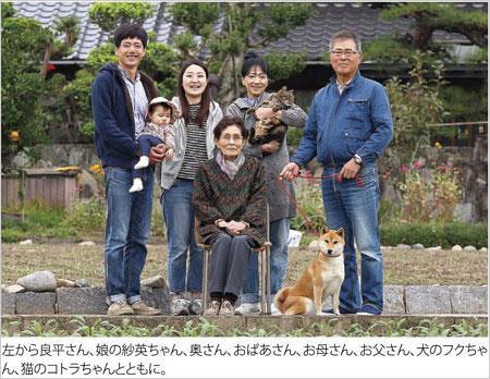 아야세 하루카 개인사무소 독립설 2.JPG