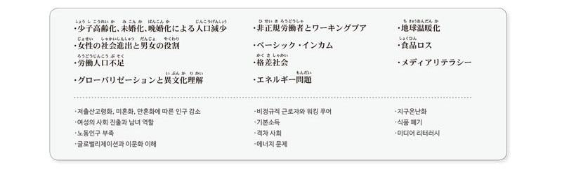 일본대학 소논문1.jpg