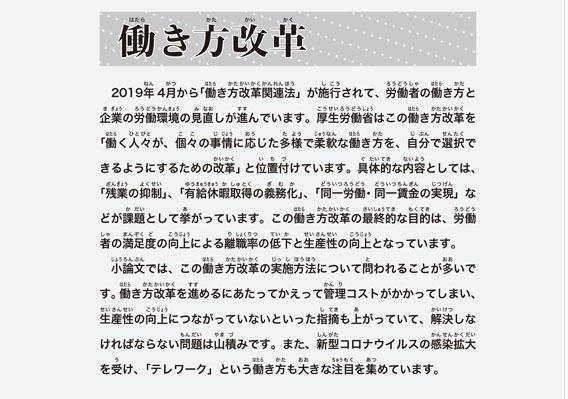 일본대학 소논문6.jpg