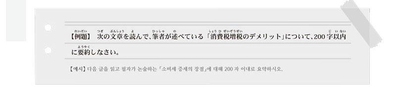 일본대학 소논문9.jpg