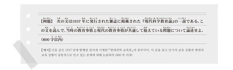 일본대학 소논문10.jpg