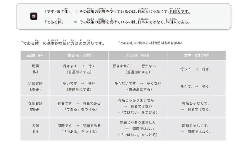 일본대학 소논문11.jpg