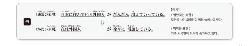 일본대학 소논문12.jpg