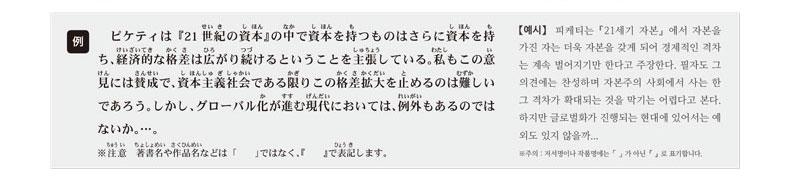 일본대학 소논문13.jpg