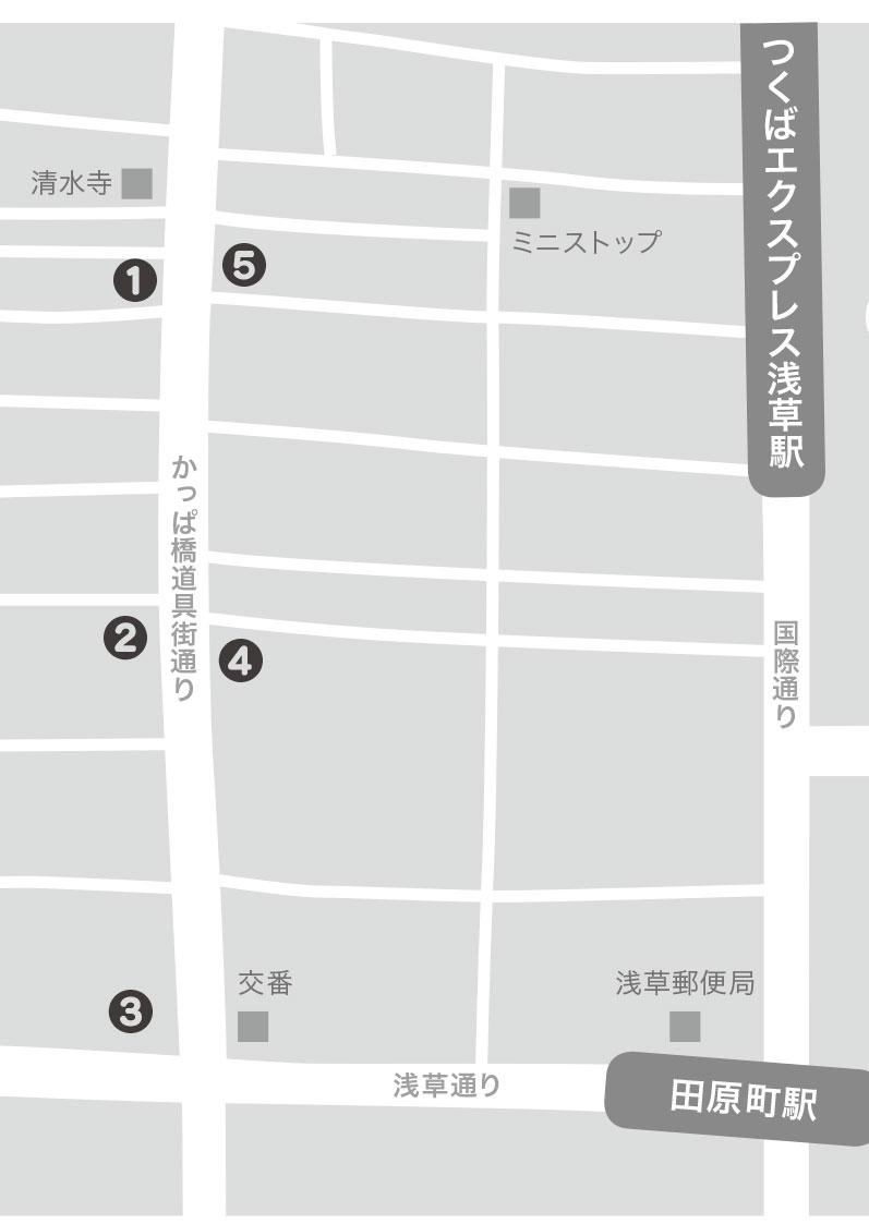 갓파바시 상점가.jpg