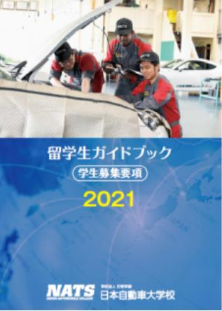 2020-10-09 11;32;36.JPEG