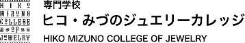 세계 주얼리를 배우는 히코미즈노 1.JPG