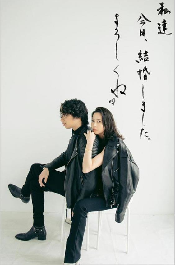 가와기타 마유코 결혼 2.JPEG