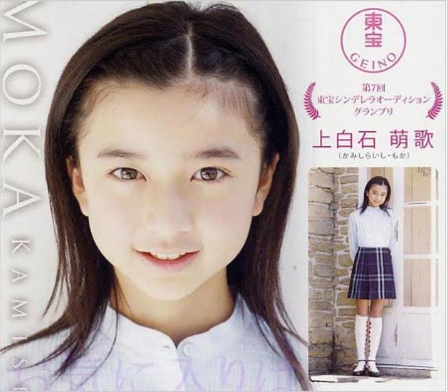 카미시라이시 모카 3.JPEG
