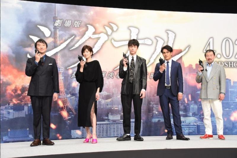 일본영화 극장판 시그널 3.JPEG