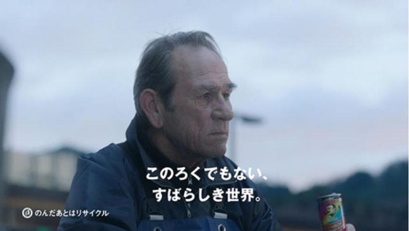 사사키 히로시 작품 2.JPEG