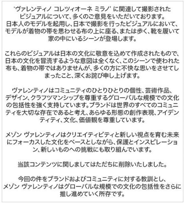 발렌티노 koki 동영상 물의 4.JPEG