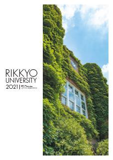 立教大学2021.JPG