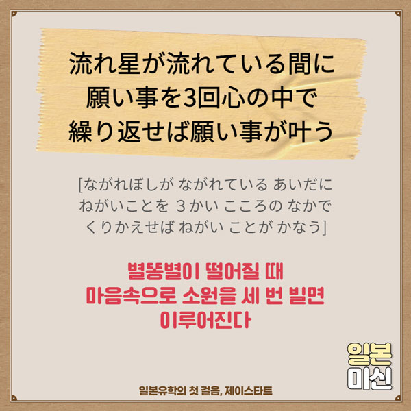 일본미신 4.jpg