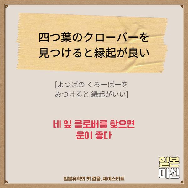 일본미신 5.jpg