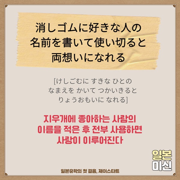 일본미신 7.jpg