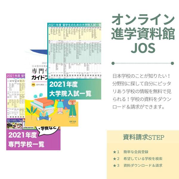 image009.jpg