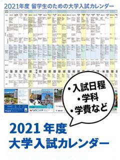 2019_calendar2.jpg