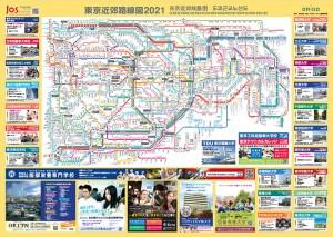 東京近郊路線図2021.jpg