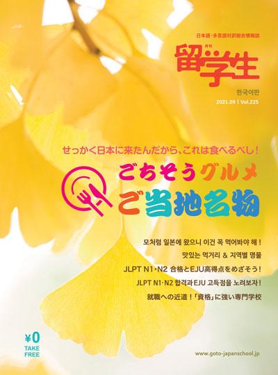 00-202109korea 400.jpg