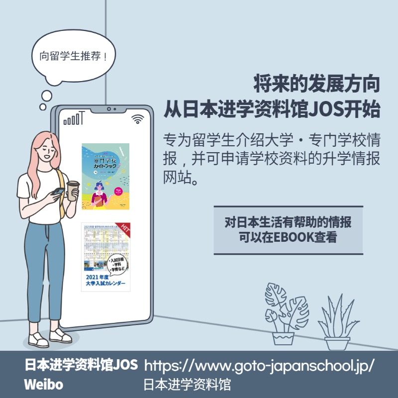 中国600.jpg