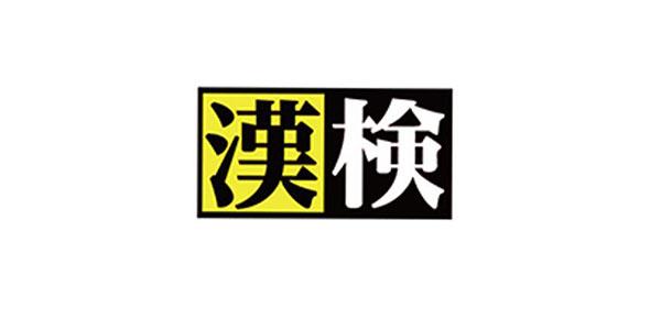동경외어전문학교 일본에서 취업 4.jpg