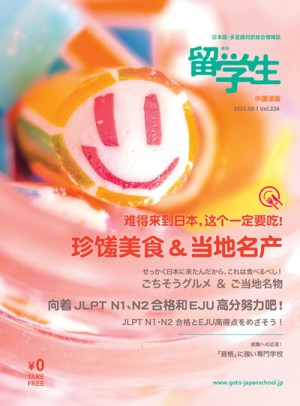 00-202109china400.jpg